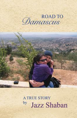 Road_to_Damascus_Cover_for_Kindle